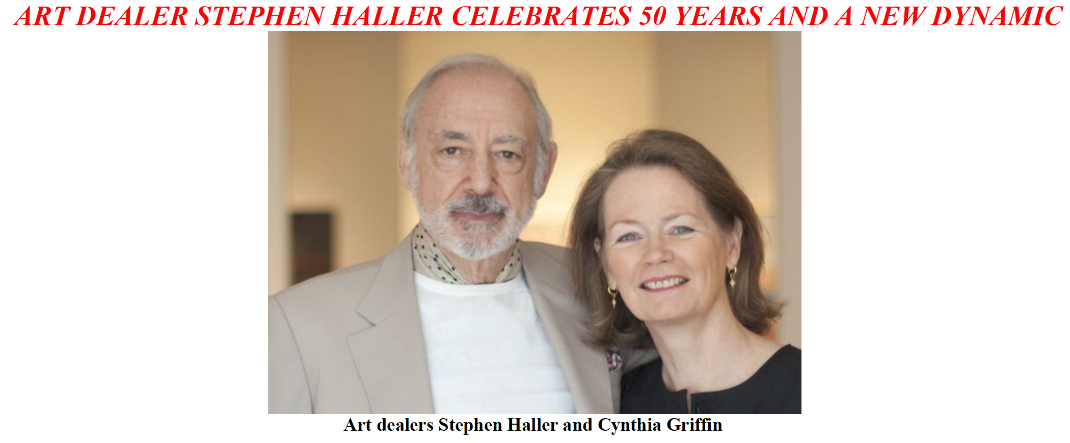 inside view of stephen haller gallery